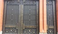 Ворота №105