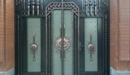 Ворота №130