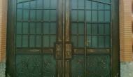 Ворота №131