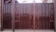 Ворота №4