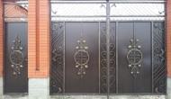 Ворота №99