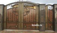 Ворота№ 80-30