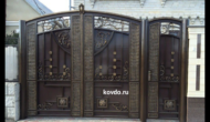 Ворота№ 80-12