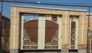 Ворота №51-08