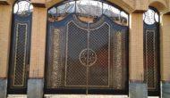 Ворота-№80-57